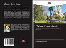 Bookcover of L'Église et l'État en Russie