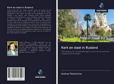 Capa do livro de Kerk en staat in Rusland