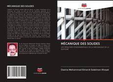 Bookcover of MÉCANIQUE DES SOLIDES
