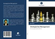 Обложка Strategisches Management