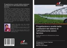Обложка Progettazione e analisi delle prestazioni del sistema di raffreddamento solare termico