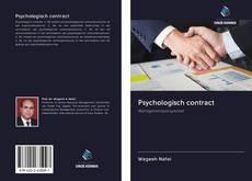 Psychologisch contract的封面