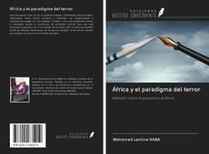 Bookcover of África y el paradigma del terror