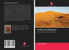 Обложка Árabes dos pântanos
