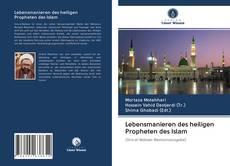 Buchcover von Lebensmanieren des heiligen Propheten des Islam