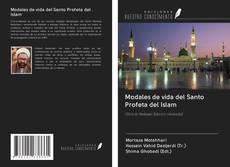 Portada del libro de Modales de vida del Santo Profeta del Islam