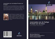 Portada del libro de Levenswijze van de Heilige Profeet van de Islam