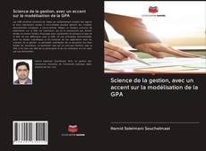 Capa do livro de Science de la gestion, avec un accent sur la modélisation de la GPA