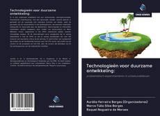 Обложка Technologieën voor duurzame ontwikkeling: