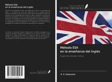 Обложка Método ESA en la enseñanza del inglés