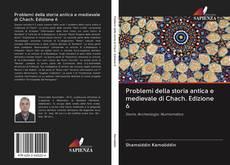 Problemi della storia antica e medievale di Chach. Edizione 6的封面