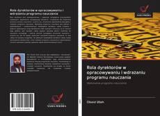 Bookcover of Rola dyrektorów w opracowywaniu i wdrażaniu programu nauczania