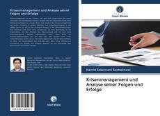Krisenmanagement und Analyse seiner Folgen und Erfolge的封面