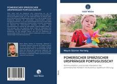 Обложка POMERISCHER SPRÄZISCHER URSPRÄNGER PORTUGIJSISCH?