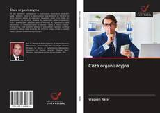 Cisza organizacyjna的封面