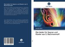 Portada del libro de Die Lieder für Sopran und Klavier von S. Rachmaninoff