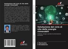 Обложка Valutazione del ciclo di vita delle energie rinnovabili