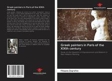 Bookcover of Greek painters in Paris of the XIXth century