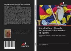 Copertina di Umm Kulthum - Simbolo dell'autentica cultura araba ed egiziana