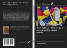 Обложка Umm Kulthum - Símbolo de la auténtica cultura árabe y egipcia