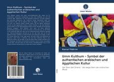 Обложка Umm Kulthum - Symbol der authentischen arabischen und ägyptischen Kultur
