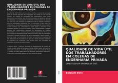QUALIDADE DE VIDA ÚTIL DOS TRABALHADORES EM COLEGAS DE ENGENHARIA PRIVADA的封面