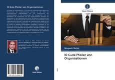 Bookcover of 10 Gute Pfeiler von Organisationen