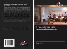 Bookcover of Il ruolo di guida nella gestione di un progetto