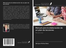 Bookcover of Manual para la elaboración de un plan de lecciones