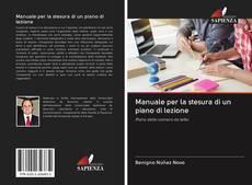 Bookcover of Manuale per la stesura di un piano di lezione
