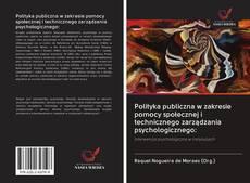 Polityka publiczna w zakresie pomocy społecznej i technicznego zarządzania psychologicznego: kitap kapağı