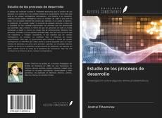 Bookcover of Estudio de los procesos de desarrollo