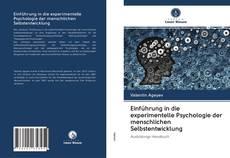 Обложка Einführung in die experimentelle Psychologie der menschlichen Selbstentwicklung