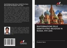 Bookcover of RIAFFERMAZIONE DELLE IDENTITÀ ETNO-RELIGIOSE IN RUSSIA, 1991-2015