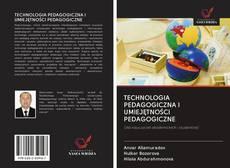 Обложка TECHNOLOGIA PEDAGOGICZNA I UMIEJĘTNOŚCI PEDAGOGICZNE
