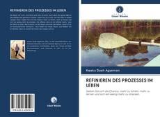 Обложка REFINIEREN DES PROZESSES IM LEBEN