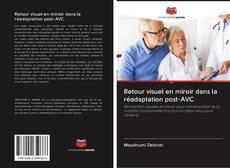 Обложка Retour visuel en miroir dans la réadaptation post-AVC
