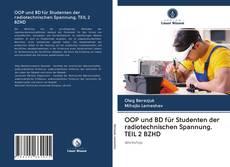 OOP und BD für Studenten der radiotechnischen Spannung. TEIL 2 BZHD kitap kapağı