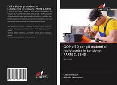 OOP e BD per gli studenti di radiotecnica in tensione. PARTE 2. BZHD kitap kapağı
