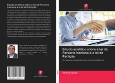 Estudo analítico sobre a lei da Parceria Iraniana e a lei de Partição的封面