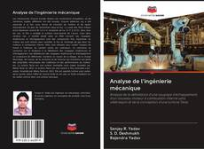 Borítókép a  Analyse de l'ingénierie mécanique - hoz
