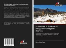 Bookcover of Problemi e prospettive di sviluppo delle regioni depresse