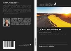 CAPITAL PSICOLÓGICO的封面