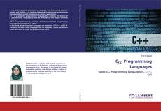Capa do livro de C(s) Programming Languages