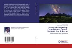 Обложка Theory of Everything - Consciousness, Matter, Universe, Life & Species