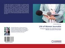 Life of Women Journalist的封面