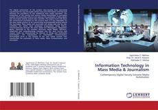 Information Technology in Mass Media & Journalism的封面