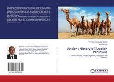 Обложка Ancient History of Arabian Peninsula