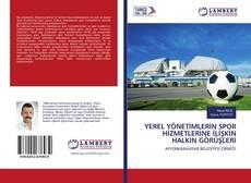 Bookcover of YEREL YÖNETİMLERİN SPOR HİZMETLERİNE İLİŞKİN HALKIN GÖRÜŞLERİ