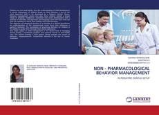 Обложка NON - PHARMACOLOGICAL BEHAVIOR MANAGEMENT